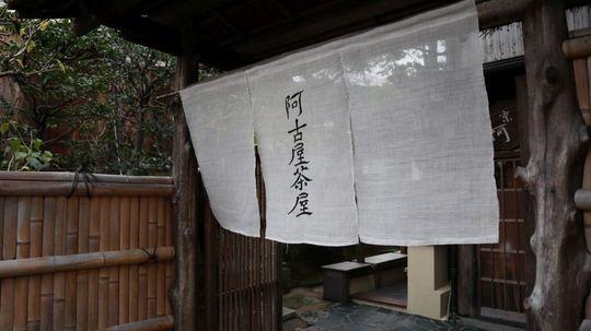 kyoto20_01.jpg