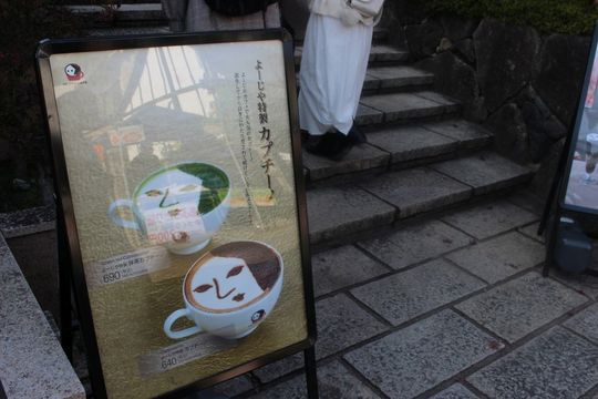 kyoto20_15.jpg